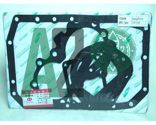 Комплект прокладок КПП Фотон-1099