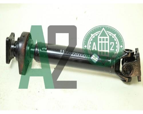 Вал карданный Фотон-1049А,1041 (передняя часть)
